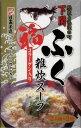【山口県】【下関市】【日高食品】ふく雑炊スープ(二人前) X2袋【箱入り】