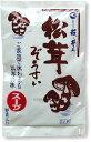 【山口県】【萩市】【井上商店】松茸雑炊スープ(秋冬限定)(10000405)