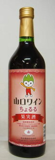 Yamaguchi wine just flowing label red 720 ml