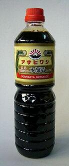 Asahiwashi soy sauce, soybean sauce (10000764)