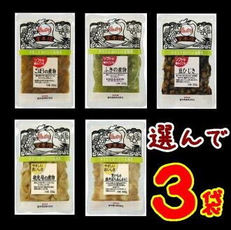 Choose soft deli ★ 3 bags (10001880)
