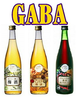 ★ gabrich plum ★ pick 6 * additional shipping, Northeast takes 300 yen and Hokkaido-Okinawa 500 yen *