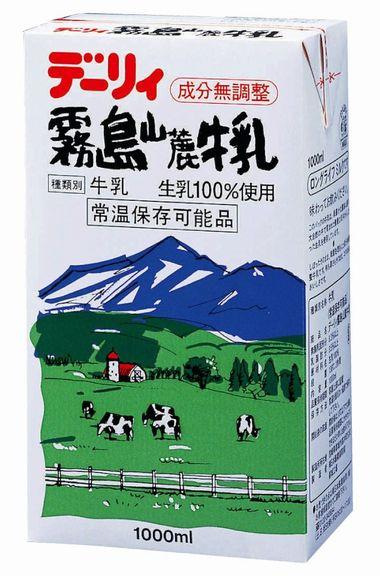 【九州】【南日本酪農】霧島山麓牛乳(ロングライフ牛乳・常温保存可能)1000mlX6本(10001986)