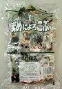 【大島食品】【学校給食】まめによろこぶx40袋(...