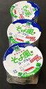 【山口県】【下関市菊川町】【やまぐち県酪】そよ風ヨーグルト3P