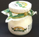 【九州】【南日本酪農】牧場の瓶ヨーグルト プレーン