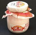【九州】【南日本酪農】牧場の瓶ヨーグルト あまおう苺(10001969)