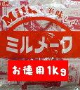 【大島食品】【学校給食】【ミルメーク】【お徳用】懐かしい味 いちご 顆粒1kg