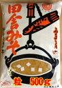 【山口県】【下関市】勝俣商会・下関ソース特製中濃カレー味