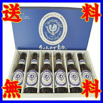 Pale Ale 330 mlX six aromatic aroma harmony * additional shipping, Northeast 300 yen and Hokkaido-Okinawa 500 Yen takes *
