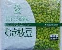 【冷凍野菜】【学校給食】【ホクレン】【国産】北海道産むき枝豆1kg