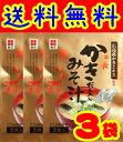 【送料無料】【メール便】【広島県】【広島市西区】【田中食品】ふりかけミニパック 30袋
