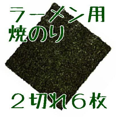 【送料無料】【メール便】【1000円ポッキリ】...の紹介画像2
