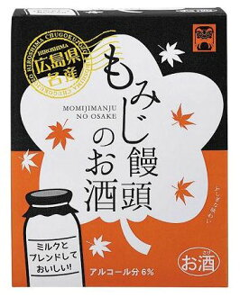 Momiji-manju liquor X12 book (10001954)