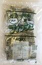 【大島食品】【学校給食】ゴマなしミニフィッシュx40袋