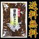 【送料無料】【メール便】【新進】【漬物】極め漬 葉唐きゅうり500g