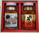 【山口県平生町】いちまる醤油 宝1Lペットボトル(蔵出し本仕込み醤油)