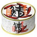 【福井県小浜市】小浜海産物 鯖味付缶詰 唐辛子入135gX12缶