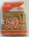 【山口県】【山口市陶】【とくぢ味噌】麦つぶ味噌800g