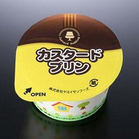 学校給食ヤヨイサンフーズ冷凍食品学校給食カスタードプリンX40個