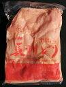 【業務用】【冷凍・鶏肉】長州鶏むね肉2kg【山口県】【長門市...