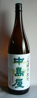 1,800 ml of Nakajimaya squeeze length pure Chinese sake