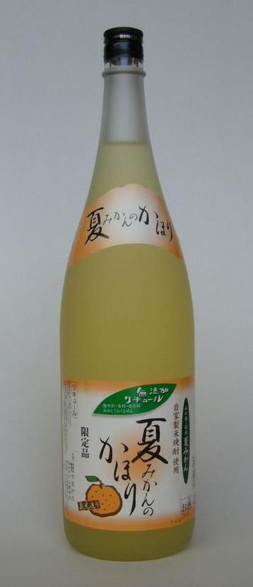 Yamagata honten, Orange's or Maria holic 1800 ml
