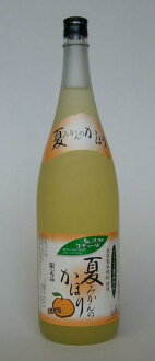Yamagata honten, Orange's or Maria holic 1800 ml (10000038)