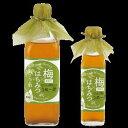 蜂蜜屋さんのオリジナルドリンク「うめ〜酢500ml」