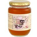 国産蜂蜜(ハチミツ)「里山蜜850g」(国産はちみつ)