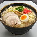 【送料無料】一久食品のお土産ラーメン 20食【北海道・沖縄へのお届けはできません】