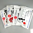 【大人気】送料無料で1000円『選べる雑炊スープ4人前お試しセット』