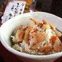 Mazegohan-fugu2