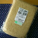 "Do not entrust it with gabardine; of ""the Hino Hikari germination brown rice bare"", is 750 g"