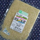 "A lot of gabardine of ""the Hino Hikari germination unpolished rice bare""; 300 g [smtb-KD]"