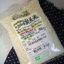 百姓木村の『ジャンボタニシ共生もち米(精米・白米・モチ米)[未検査米]』5kg
