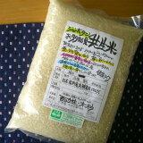【平成26年度産】百姓木村のジャンボタニシ共生米『ヒノヒカリ(白米・精米・未検査米)』5kg