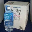 全国名水100選。山口を代表するミネラルウォーターです。 山口県錦町『にしきのおいしい水2Lx6本』(ケース)