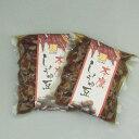 メール便【送料無料】『本鷹 しょうゆ豆 250gx2袋』(にしきや・醤油豆)