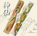 長寿のお祝いに『神仙』化粧箱入りセット(山口産自然薯とむかご)