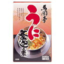 """Bare 2-3 go of the うに boiled pot rice"" (sea urchin, sea urchin)"