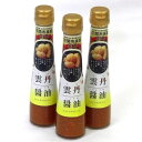 "Large popular item ""sea urchin soy sauce"" (うに soy sauce) (sea urchin, sea urchin)"