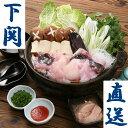 水揚げ日本一の下関から【送料無料】『下関のアンコウ鍋セット(5〜6人前)[冷凍]』(鮟鱇、あんこう)