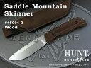 BENCHMADE/ベンチメイド ハント #15001-2 Saddle Mountain Skinner サドル・マウンテン スキナー /ウッド