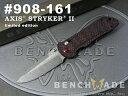 BENCHMADE/ベンチメイド #908-161 AXISR STRYKERR II アクシス・ストライカー2 ゴールドクラス