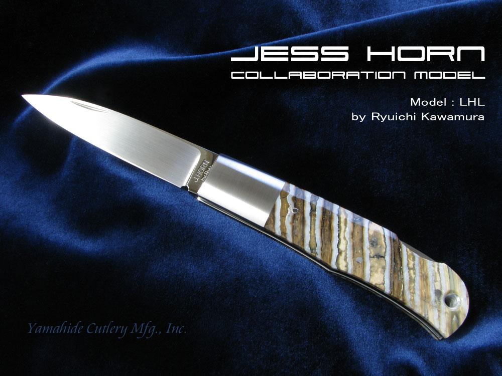 Jess Horn/川村龍市 コラボレーションモデル LHL ハンドル:マンモストゥース