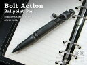 中山 英俊 作 ボルトアクション・ボールペン 新 ステン黒染 Hidetoshi Nakayama / Bolt-action Ballpoint Pen, Stainless Steel