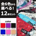 【特価】セクシーショーツ 12枚アソート(全6色)色指定可 ...