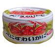 ストー缶詰 エリザ べにずわいかに赤肉造り T2号缶 プルトップ125g/24入(ケース売り)
