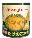 富士商会 中国 たけのこ 麻竹スライス 1号缶 水煮